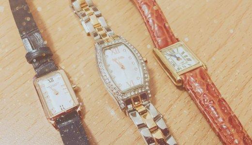 腕時計はフリマアプリで買うのが狙い目!未使用品が半額以下で手に入るかも?