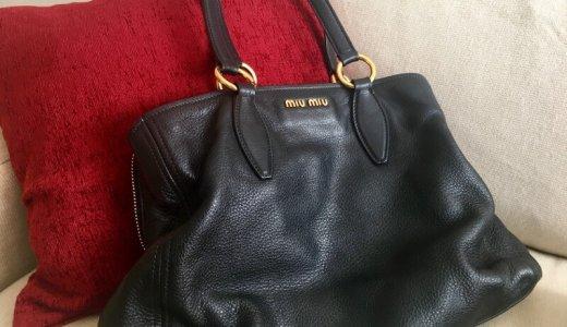 ラクサスで高級ブランドバッグをレンタル!実際にmiumiuを借りてみた感想