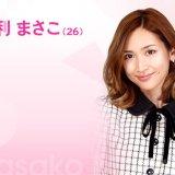 紗栄子『5→9』毛利まさこのモテファッションまとめ♡