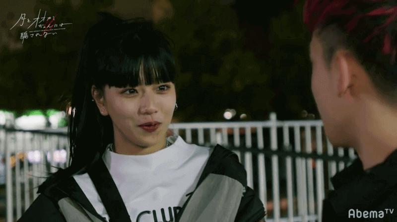 月とオオカミちゃん第3話hina(ヒナ)の服・コーデ