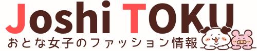 Joshi TOKU